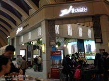 2014上海房产展(一)