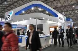 2013中国国际海事展(七)