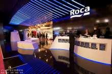 ROCA展台----庆祝兵团改版精彩资料继续