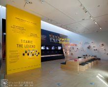 泰坦尼克号百年纪念——英国海洋城市博物馆