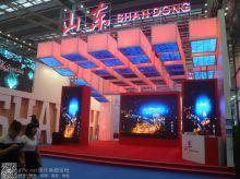 2015深圳文博会