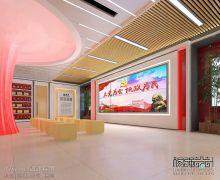 党建文化展厅—杨强设计