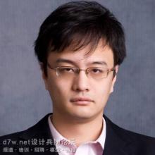 不忘初心-一个理想主义者的设计路【杨毅斌】(7) 乐山水晶博物馆设计