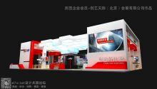 【设计兵团-企业微访谈】创艺天际(北京)公司--会展市场评述
