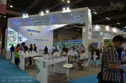 2013-10-12香港电子展--广州上林春提供(三)