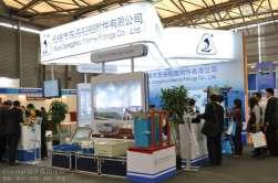 2013中国国际海事展(三)
