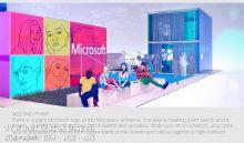 2014年索契冬季奥运会_微软(Microsoft )馆设计