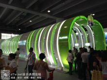 2014第41届广东国际美博会报道