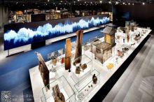 日内瓦民族志博物馆