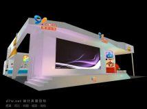 2013上海游戏展-1(300张效果图+照片,慎点,挑战你的带宽)