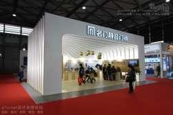 2013上海国际五金展--展览设计照片新鲜出炉 一