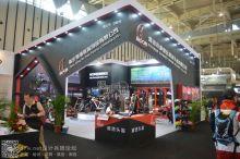 2014南京亚洲自行车展报道(一)