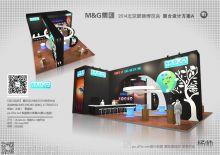2014年眼镜博览会展会m&g展台