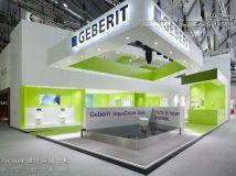 2013法兰克福卫浴展:GEBERIT