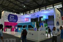 2014亚洲移动通信博览会报道-贝尔,中兴等展台