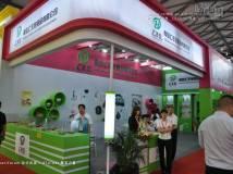 2013上海烘焙展二