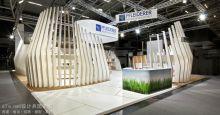 2011慕尼黑建材展-PFLEIDERER展台