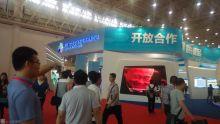 第九届中部投资博览会
