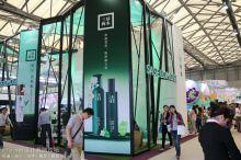 2014上海国际美容美发用品博览会(美博会)二