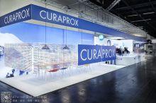 CURAPROX展台设计--国际口腔保健公司
