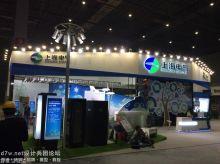 2015上海工博会