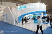2014北京通讯展二层及楼梯参考(1)