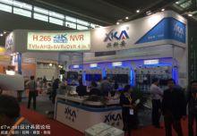2015深圳安防展