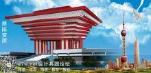 中国会展经济研究会打造最具权威性的资质认证-展陈工程企业资质等级认证-开放申请....