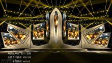 麦田舞美设计2020电音节舞美效果图设计定制案例
