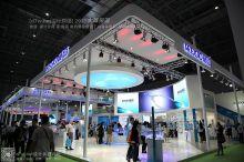 2015上海虹桥-73届中国国际医疗器械( 3 )