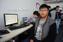 2014上海游戏展--热酷游戏(临习作业)