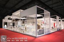 2014米兰家具展-Calligaris展台设计效果图与照片