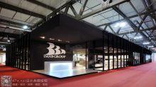 意大利米兰家具展--Imab Group展台设计