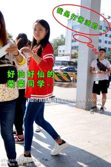 【设计兵团】学员参观-2015北京通信展。