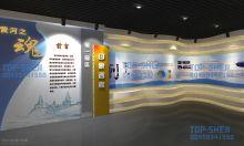 2016年项目总结(效果图与最终施工完成照片)政府展厅