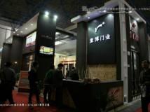 2013北京国际建材展(三)
