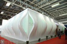 【值得一看的展】---2015中国国际门展报道 二