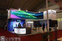 2014BIRTV(北京国际广播电影电视设备展) 三