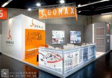 GOMAX展台设计--2014德国国际制冷展CHILLVENTA