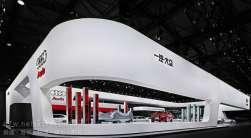 德国oettle-design公司作品   2009中国上海国际车展