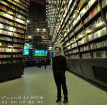 不忘初心-一个理想主义者的设计路【设计兵团讲堂】第3期主讲 杨毅斌 介绍(4)