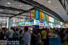 2015中国(广东)国际旅游产业博览会