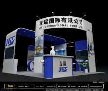 【上海艾肯展览】吉运展台设计