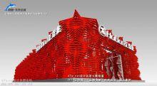 """卫浴展经典""""汇泰龙""""解析(上海浪鲸·未来会展施工案例)"""