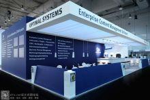汉诺威信息及通信技术展