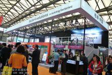 2014上海国际橡塑展(七)最后一季