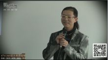 【d7w.net设计兵团讲堂】第1期.刘唱讲座.视频花絮