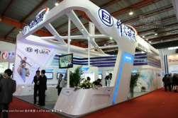 2013北京CCBN新鲜出炉(四)