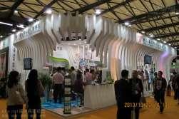 2013-10月上海家纺展新鲜出炉 六(企业会员冰点展览提供)