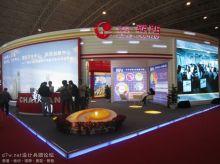 2014第十七届中国北京科技产业博览会(科博会)